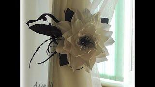 МК Как сделать подхват для штор с цветами из фоамирана.