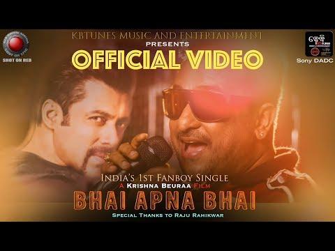 Krishna Beuraa - BHAI APNA BHAI Official | Salman Khan Song | Raja Sagoo | Lipsa Mishra