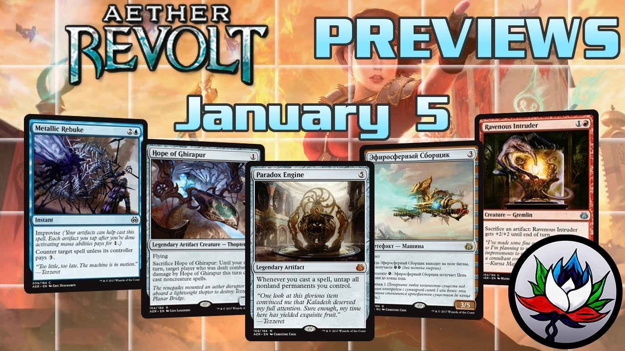 Excellent+ Gifted Aetherborn ~ Aether Revolt Magic MTG