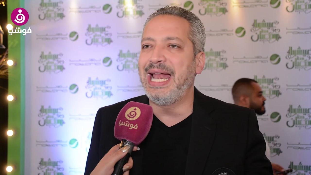 """تامر أمين يكشف رأيه بإيقاف """"شيخ الحارة"""".. وتطورات أزمته مع سما المصري ودينا!"""