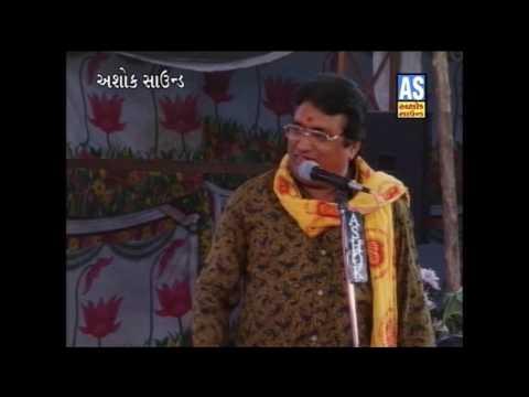 Sorathiya Ni Son  Bhavai Natak Part 1  Non Stop Comedy  Full Gujarati Comedy Natak