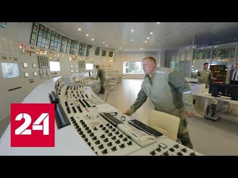 Принцип действия. Специальный репортаж Дмитрия Кодаченко - Россия 24