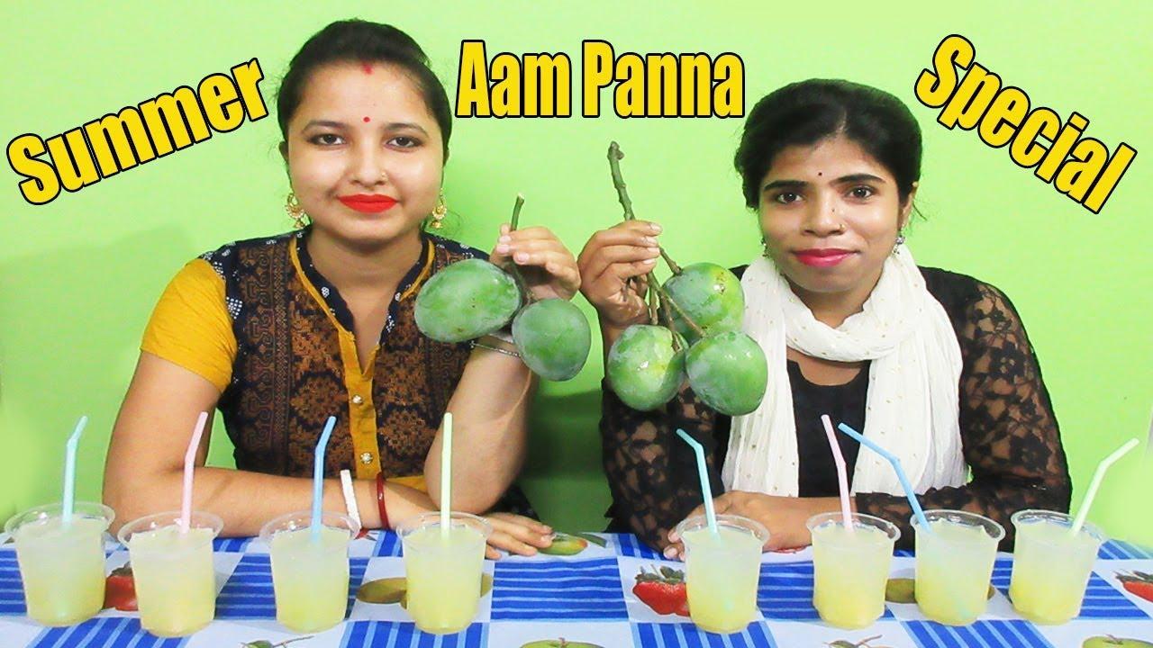 Raw Mango Juice (Aam Panna) Challenge - Summer Special Challenge - Funny Food Challenge India