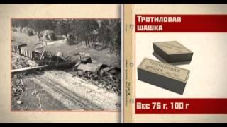 Великая Война - Фильм 14-й -