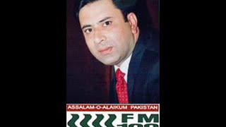 Khwaab Dreechay Fm 100 BAckground Music