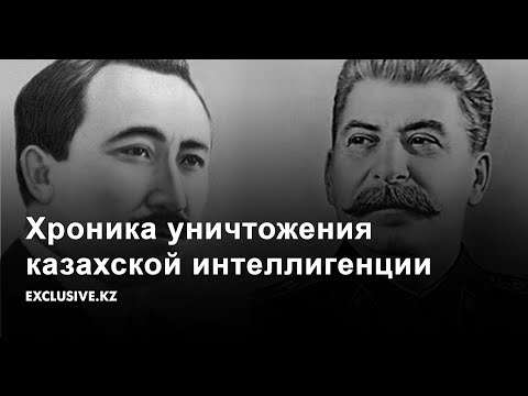 Чем Сакен Сейфуллин испугал Сталина сто лет назад
