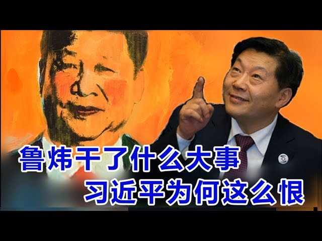 xi and the chinese dream 习近平和中国梦 Chinese president xi jinping pledged on sunday to make arduous efforts to achieve the.
