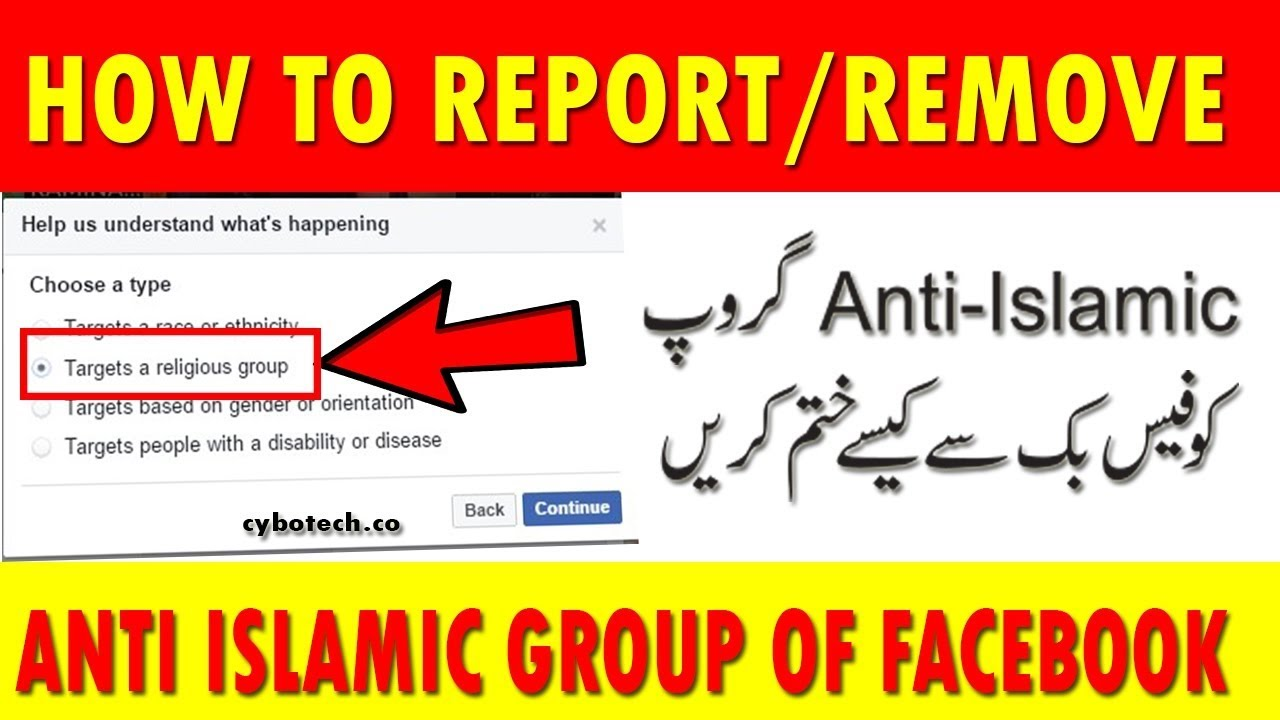 How Remove Any Fb Group By Report New Trick 2017 || 100% Working