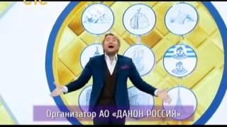 """Премьера на СТС """"МИЛЛИОН ИЗ ПРОСТОКВАШИНО"""" с Ведущим Николаем Басковым."""