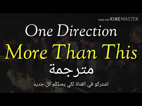 One Direction - More Than This مترجم