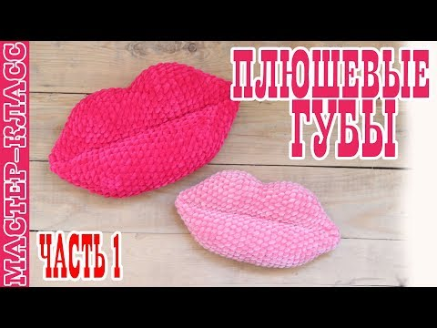 Схемы для вязания подушек крючком на русском языке