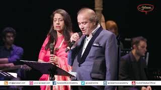 Meri Kismat Me Tu Nahi Sayad | Suresh Wadkar | Kavita Krishnamurti | Suron Ki Mehfil London