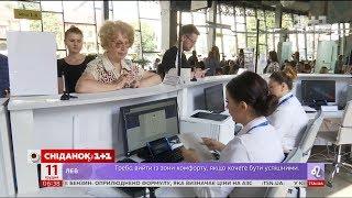 видео Безвізовий режим: робота за кордоном , вакансії, робота в Польщі, новини туризм