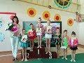 Художественная гимнастика девочки 7 8 лет mp3
