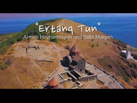 Armen Hovhannisyan and Salbi Mailyan - Ertanq Tun / Music and Lyrics by Artur Madoyan