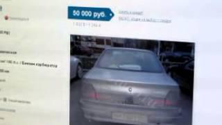 Продажа авто с пробегом   объявления, иномарки 42