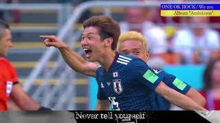 NHKの中継を見ていたら、どうしても2017年のNHKサッカー中継テーマ音楽...