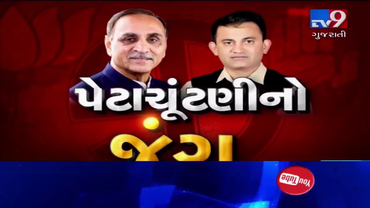Alpesh Thakor confident of winning Gujarat Bypolls from Radhanpur seat| TV9GujaratiNews