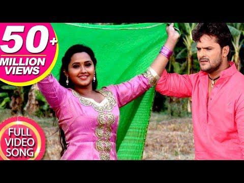Khesari Lal Yadav & Kajal Raghwani   दर्द भरे गीत  FULL SONG  Jan Gayini Ye Ho Jaan   SUPER HIT SONG