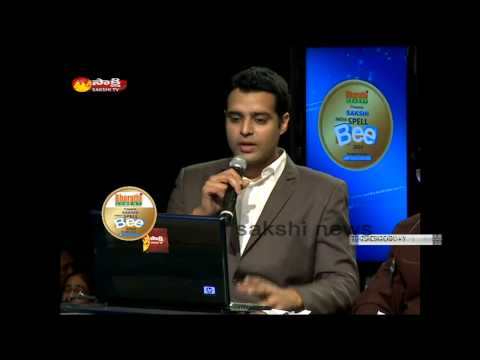 Sakshi Spell Bee 2014 Final : Telangana Category - 1