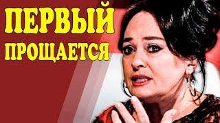 """Download """"Первый канал"""" прощается с Ларисой Гузеевой! Mp3 and Videos"""