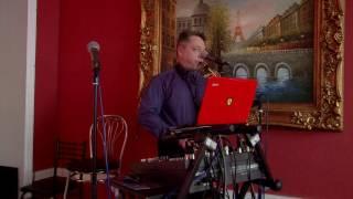 Музыка свадьба в Херсоне саксофон 0505028141