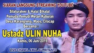 PENGAJIAN PERDANA JUARA 1 AKSI INDOSIAR 2019, ULIN NUHA / ULIN CILACAP, 06 JUNI 2019
