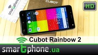 cubot Rainbow 2 - Обзор смартфона. Бюджетник с хорошей двойной камерой