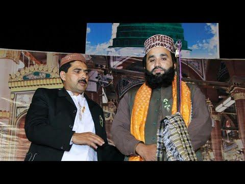 Way Aa Meda Dhola Karan Bethi Zaari-Khalid Hasnain Khalid 2015