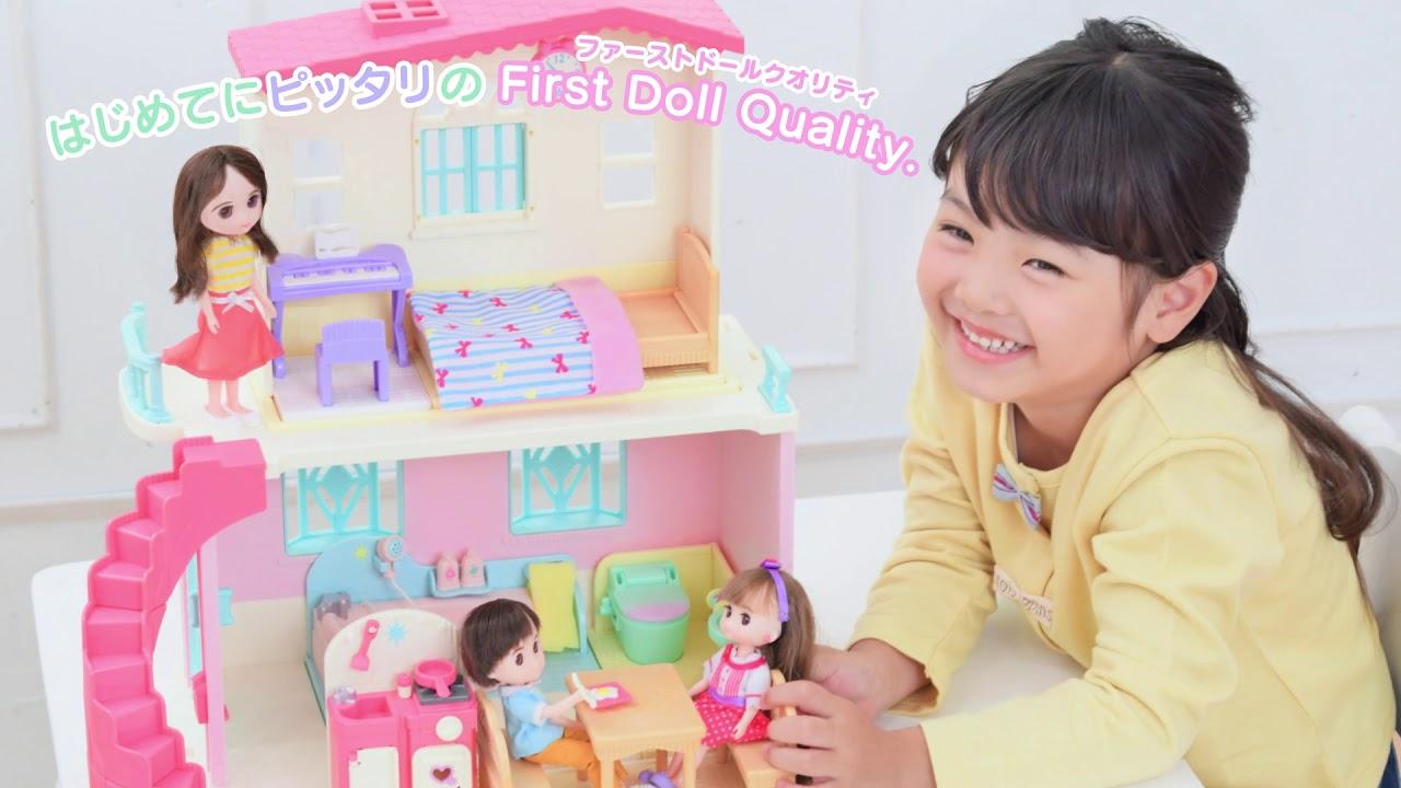 Pittet(ピッテ)リンキーココ 商品紹介PV