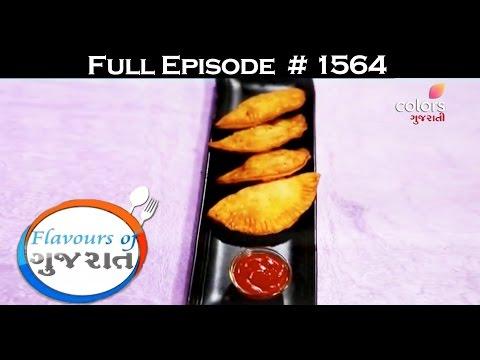 Flavours Of Gujarat - 30th March 2017 - ફ્લાવોઉર્સ ઓફ ગુજરાત - Full Episode