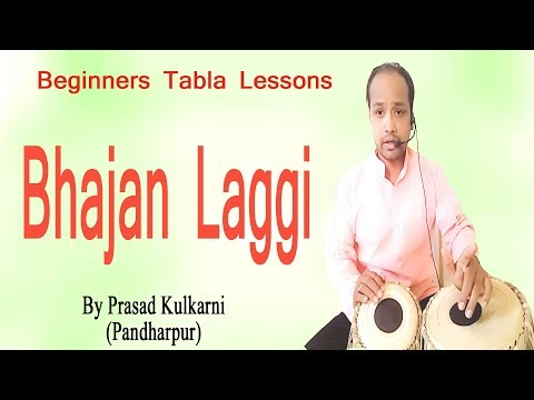 How To Play Tabla (simple Laggi Play ) For Beginner