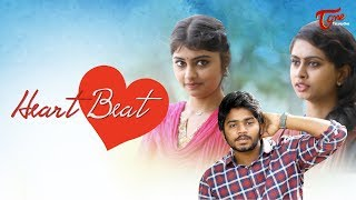 Heart Beat | Latest Telugu Short Film 2018 | By B.K.Haridhar | TeluguOne