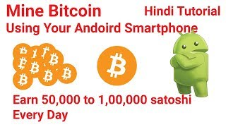 How To Mine Bitcoin Using Android Smartphone | Earn 270 Per Day | Earn Satoshi | Hindi