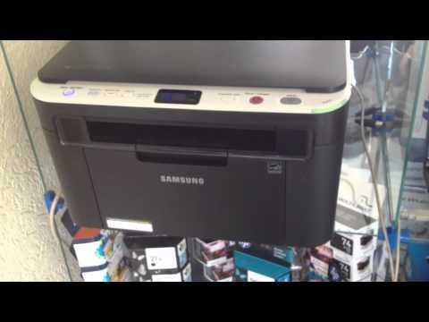 Erro Reset Samsung SCX-3200