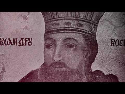 Misterul de la Curtea de Arges, Negru Voda - Misterele Istoriei Romanilor 11