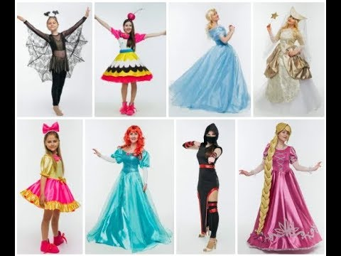 👍 Карнавальные костюмы для взрослых и детей — Магазин GrandStart.ru ❤️