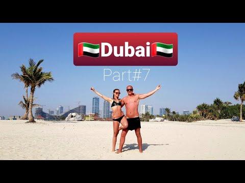 Дубай (Dubai). Part #7. Парк – Пляж Al Mamzar Park and Beach. Верблюжье молоко.