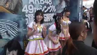 AKB48の選抜総選挙沖縄開催記念イベントを見学してきました♪ AKB48 【小...