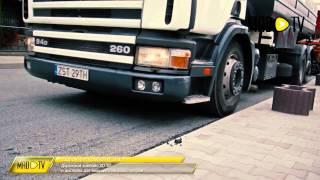 Madrog TV: Дорожный комбайн KD 3D, part 2(, 2015-04-21T11:15:06.000Z)
