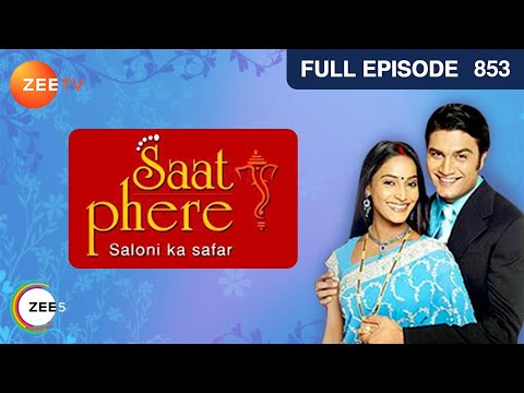 Saat phere episode 853 youtube - Saloni serie indienne ...