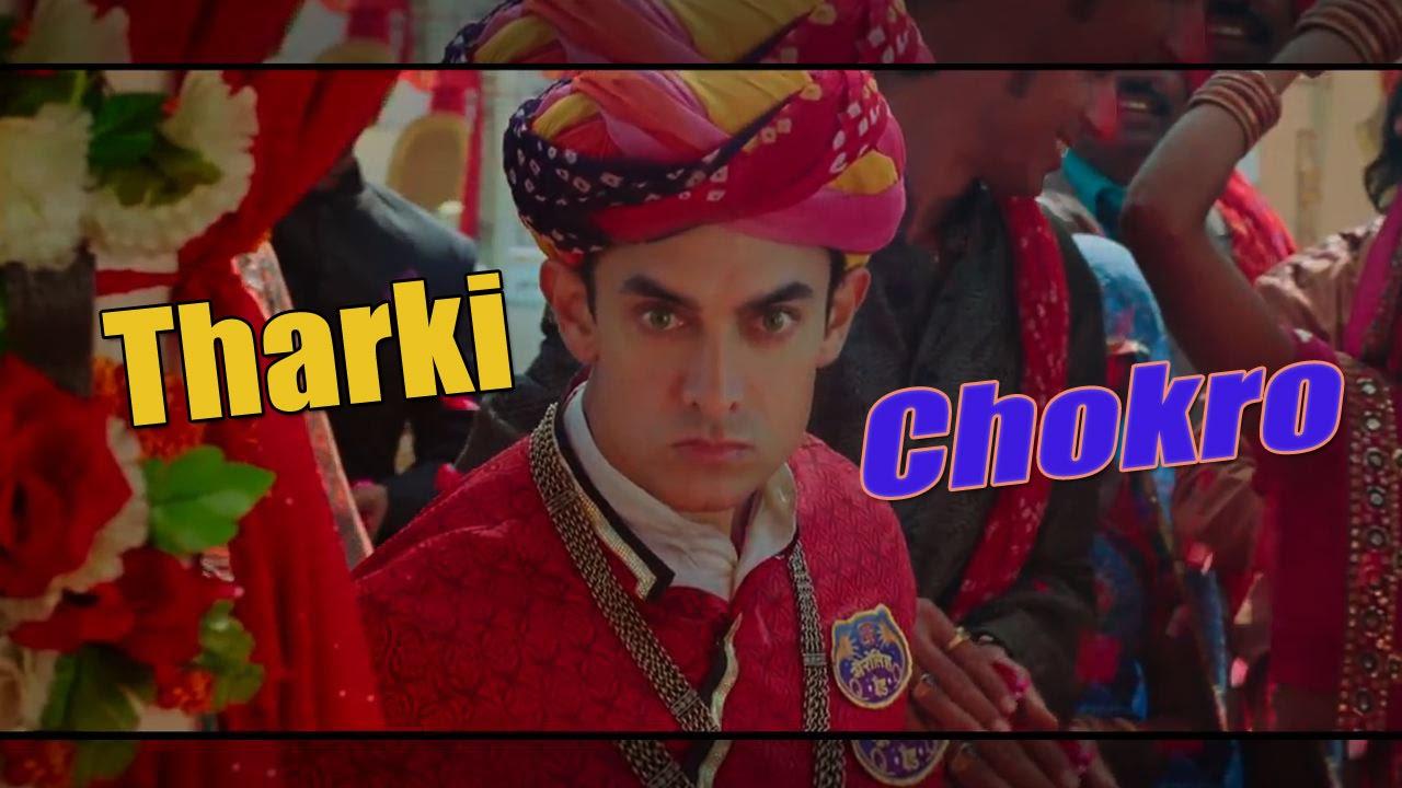 tharki chokra pk song