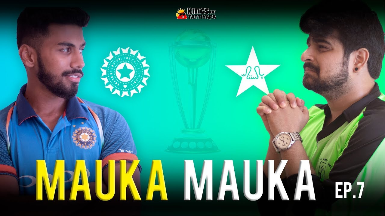 Mauka Mauka PAKISTAN BEGS INDIA| England - Bangladesh