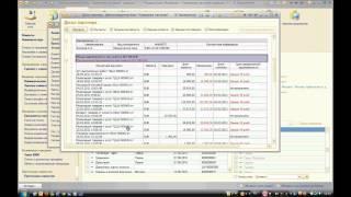 1С Управление торговлей 8  ред 11 Краткий обзор функционала программы(, 2013-07-24T07:18:04.000Z)