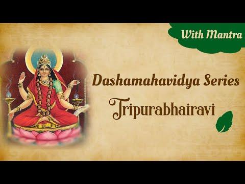 Tripura bhairavi mantra 108 Chants | bhairavi stotram | bhairavi sadhana | Dasha Mahavidya Series