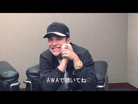 Austin Mahone x AWA interview