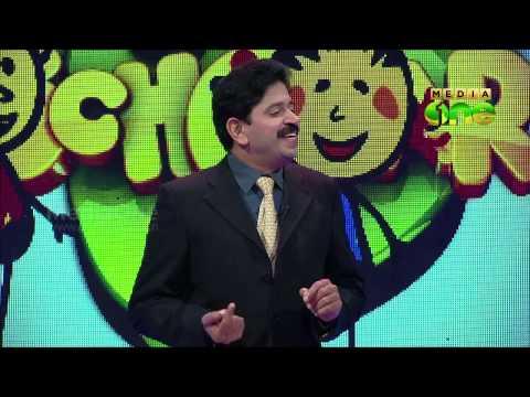 Malarvadi Little Scholar Season4 Quiz competition for students (Episode 18)
