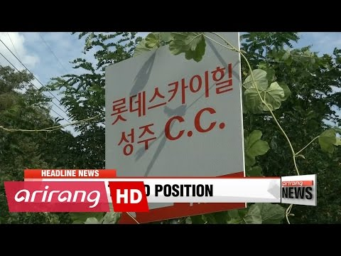 EARLY EDITION 18:00 S. Korea's defense ministry announces location for THAAD battery