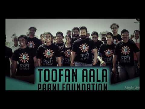 Pani foundation toofan aalaya