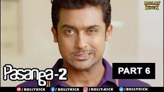 Pasanga 2 Full Movie Part 6 | Suriya | Hindi Dubbed Movies 2021 | Amala Paul | Ramdoss